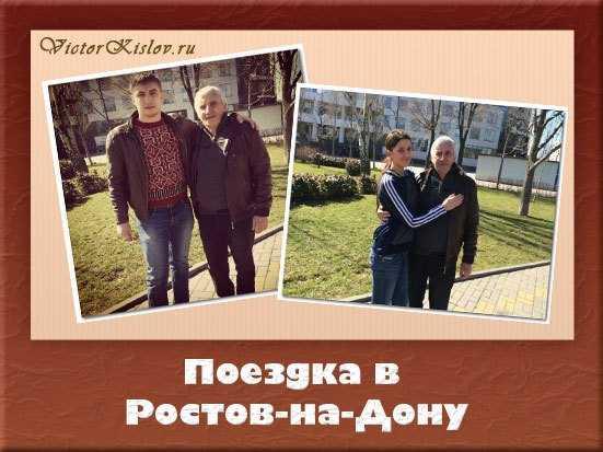 поездка, путешествия, Ростов-на-Дону, ростов