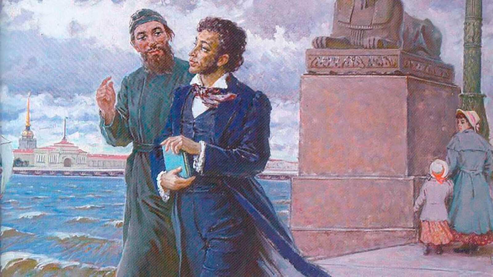 День рождение А.С. Пушкина. О чести, доблести и славе!
