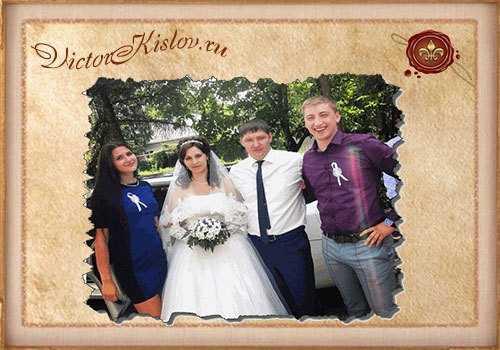 свадьба, свадьба в селе, коммаяк