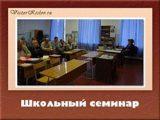 памяти поколений, дни воинской славы России