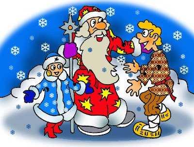дед мороз, снегурочка, дед мороз и снегурочка