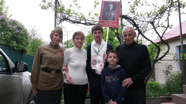 Семья-Кисловых